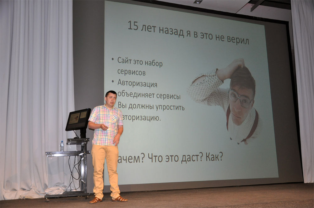 Vadim Kunitsyn: how to release site authorization through social network accounts?