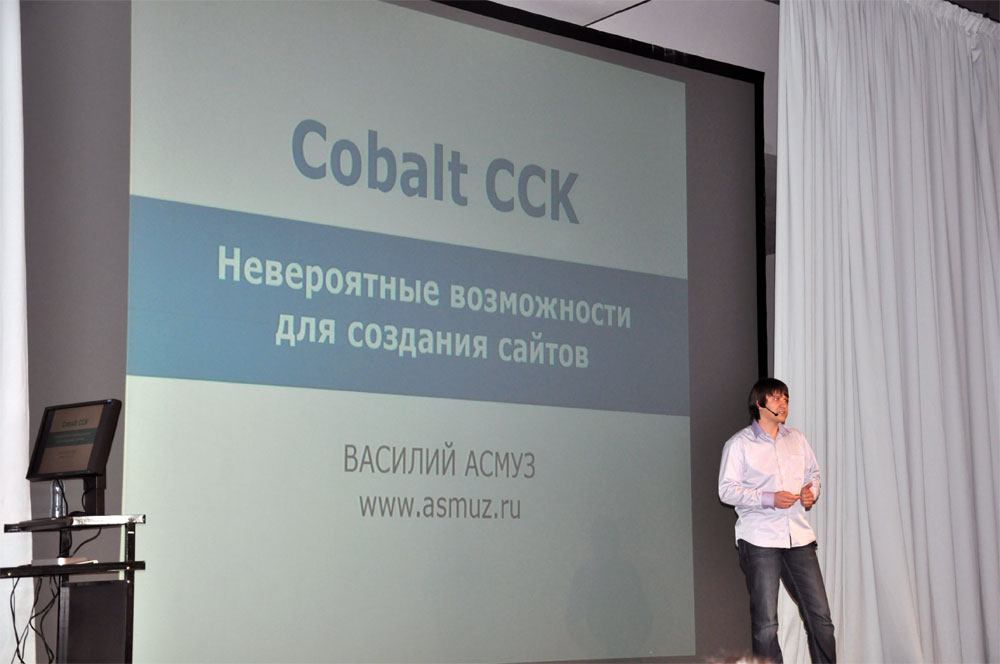 Vasiliy Asmuz is talking about Cobalt CCK and its advantages
